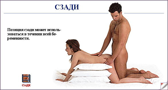 russkie-porno-video-filmi-onlayn
